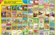 Paket Lengkap Buku Sekolah Digital Siswa Kelas 1 SD MI
