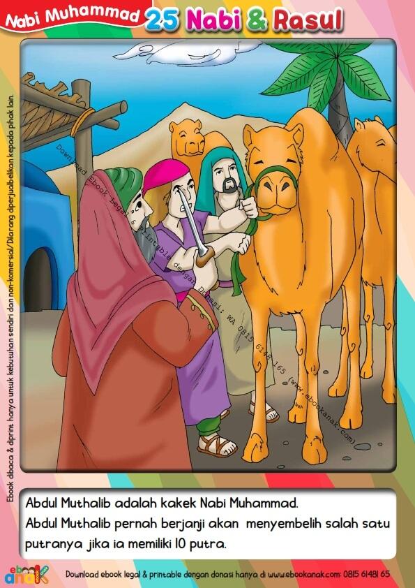 Pintar Menulis Huruf Tegak Bersambung Kisah Nabi Muhammad 1 (2)