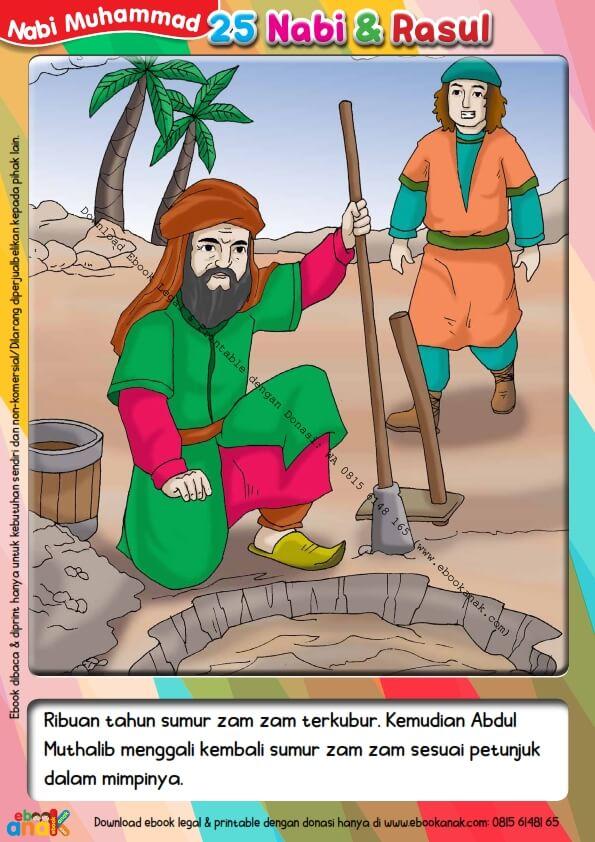 Pintar Menulis Huruf Tegak Bersambung Kisah Nabi Muhammad 1 (4)
