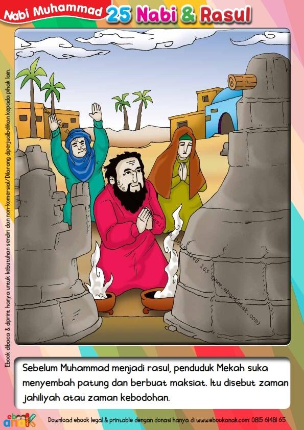 Pintar Menulis Huruf Tegak Bersambung Kisah Nabi Muhammad 1 (8)
