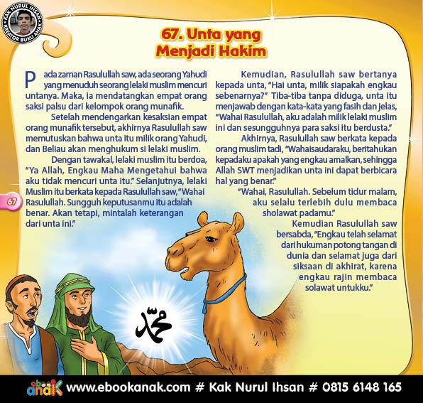 Rasulullah Saw dan Unta yang Menjadi Hakim (67)
