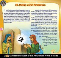 Rasulullah dan Penduduk Madinah Makan untuk Takwa (55)