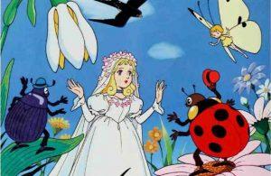 Thumbelina ingin Pergi dari Rumah Tikus Ladang