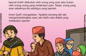 Orang yang Azan, Diutamakan yang Iqamat