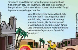 baca buku anak online, fikih islam jilid 3_045 Hukum dan Fungsi Tayamum sama dengan Wudhu