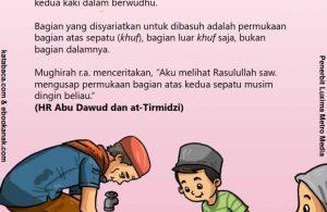 baca buku anak online, fiqih islam jilid 2_061 Batasan Mengusap Sepatu Ketika Berwudhu