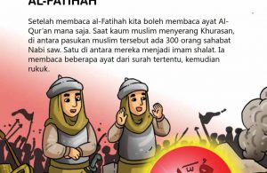 Cara Membaca Surah Setelah Al Fatihah