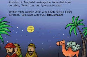 Shalat Sunnah Dua Rakaat Sebelum Shalat Isya