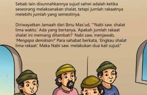 Hal-Hal yang Menyebabkan Sujud Sahwi (2)