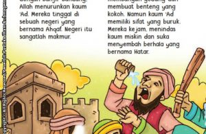 baca buku online aku cinta rasul kisah teladan 25 nabi dan rasul jilid 122 Apakah Nama Kaum Berperangai Buruk yang Tinggal di Negeri Ahqaf