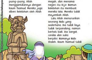 baca buku online aku cinta rasul kisah teladan 25 nabi dan rasul jilid 27, Keistimewaan Apa yang Allah Berikan kepada Kaum Tsamud