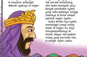 baca buku online aku cinta rasul kisah teladan 25 nabi dan rasul jilid 411 Siapa Nama Putra Nabi Ayyub yang Selalu Menepati Janjinya