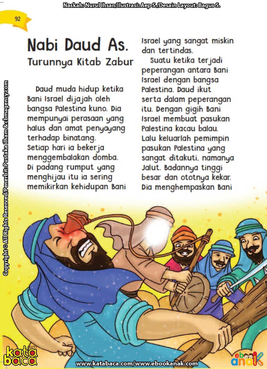 baca buku online aku cinta rasul kisah teladan 25 nabi dan rasul jilid 417 Kehidupan Nabi Daud Semasa Penjajahan Bangsa Palestina Kuno