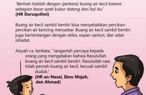 baca buku online, fiqih islam bergambar jilid 1_053 Apakah Rasulullah Pernah Buang Air Kecil Sambil Berdiri