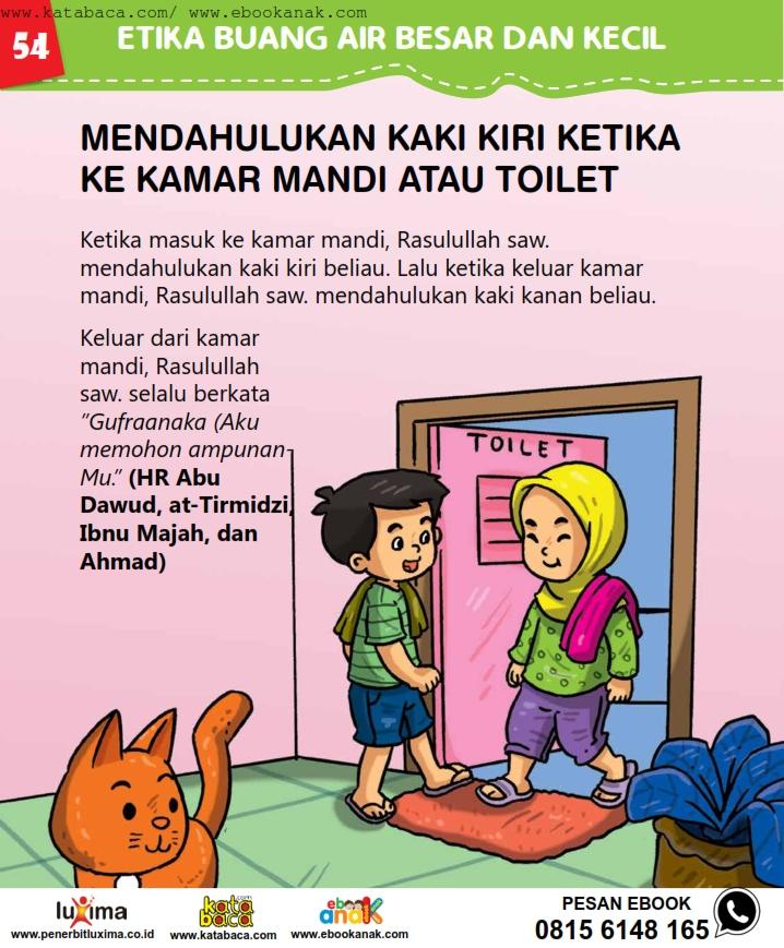 baca buku online, fiqih islam bergambar jilid 1_058 Nabi Mendahulukan Kaki Kiri Ketika Ke Toilet