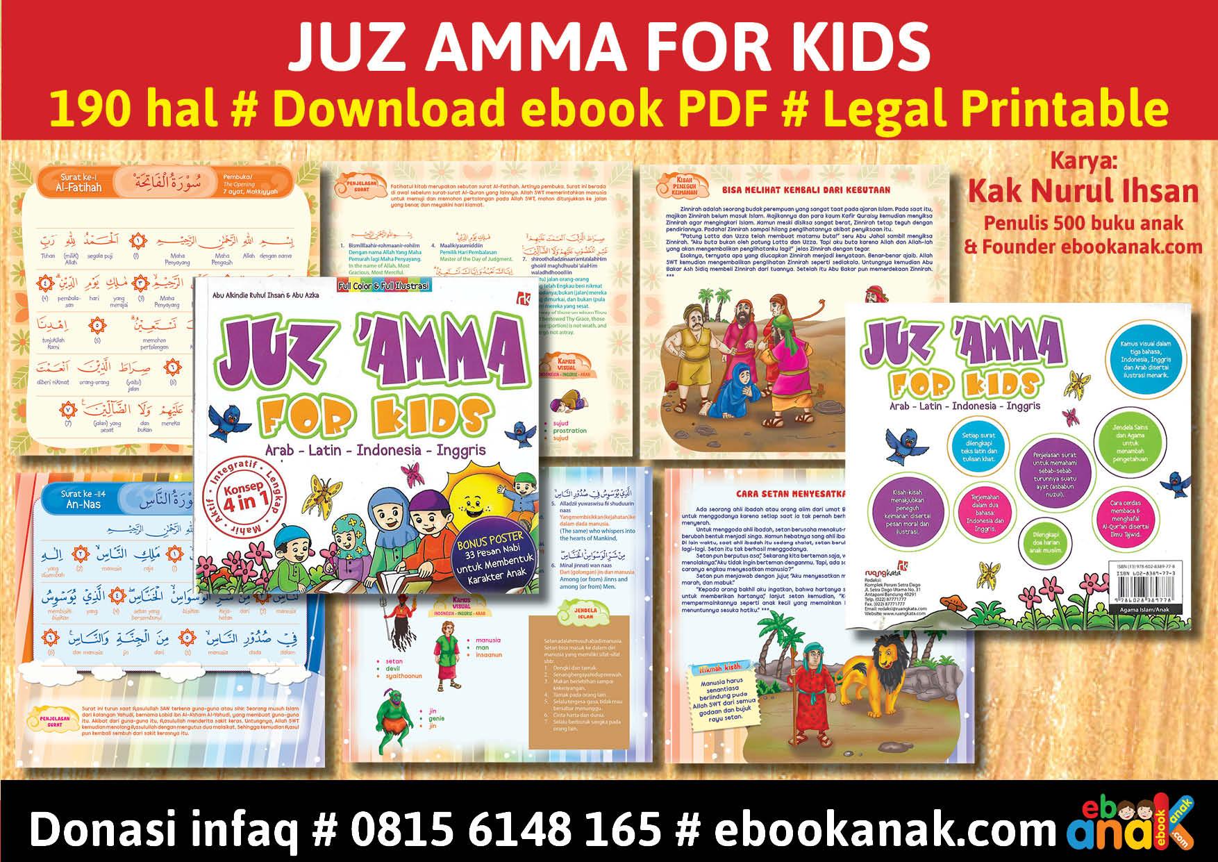 baner ebook juz amma for kids