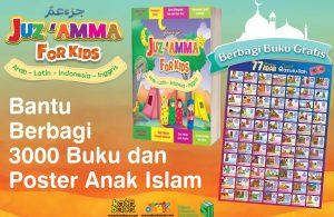 banner juz amma for kids dan poster anak islam