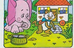bona gajah kecil berbelalai panjang, potongan ubin5
