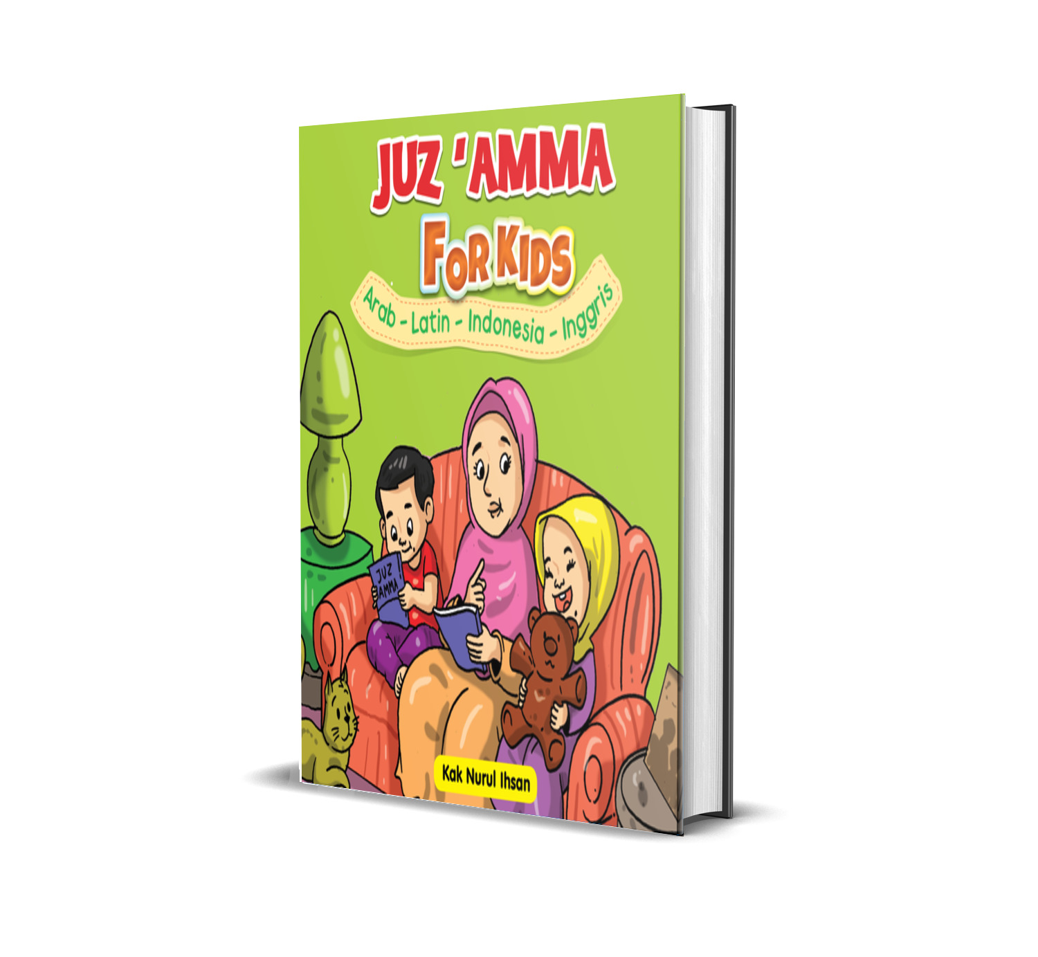 cover ebook legal dan printable juz amma for kids