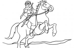 Kaisar Romawi Mengerahkan 240 Ribu Pasukan untuk Menyerang Kaum Muslim