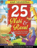 download ebook pdf kisah menakjubkan 25 nabi dan rasul