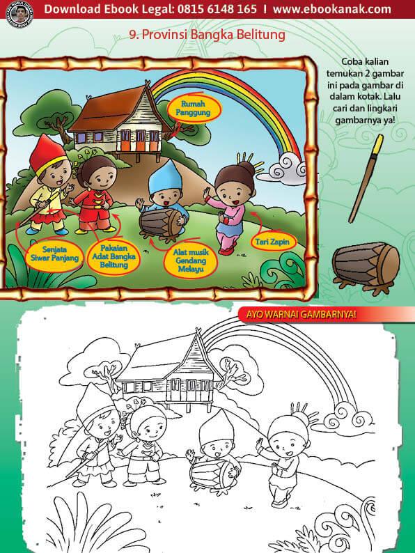 Kebudayaan dan Kesenian Daerah Provinsi Bangka Belitung