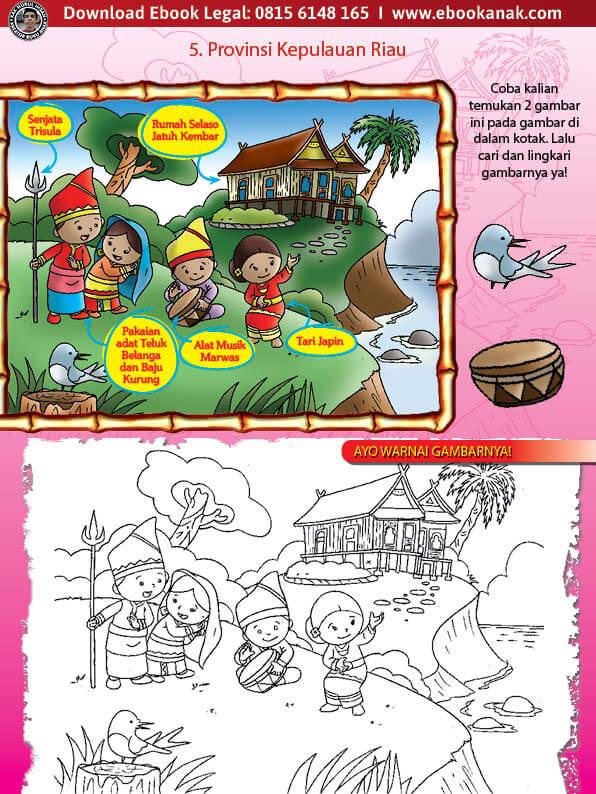 Kebudayaan dan Kesenian Daerah Provinsi Kepulauan Riau