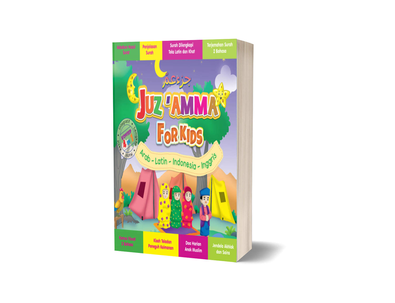 ebook juz amma for kids