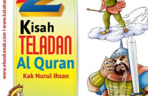 ebook pdf 52 kisah teladan Al Quran