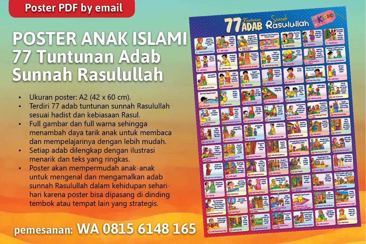 iklan poster anak islam