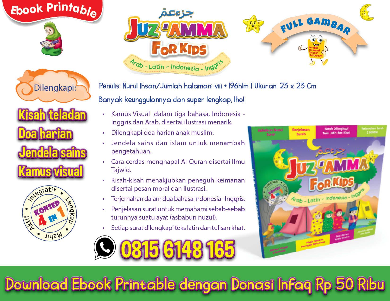 iklan printable ebook juz amma for kids