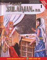 Komik Digital Jadul: Riwayat Nabi Sulaiman Jilid 1