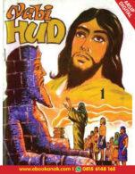 Komik Digital Jadul: Nabi Hud Jilid 1