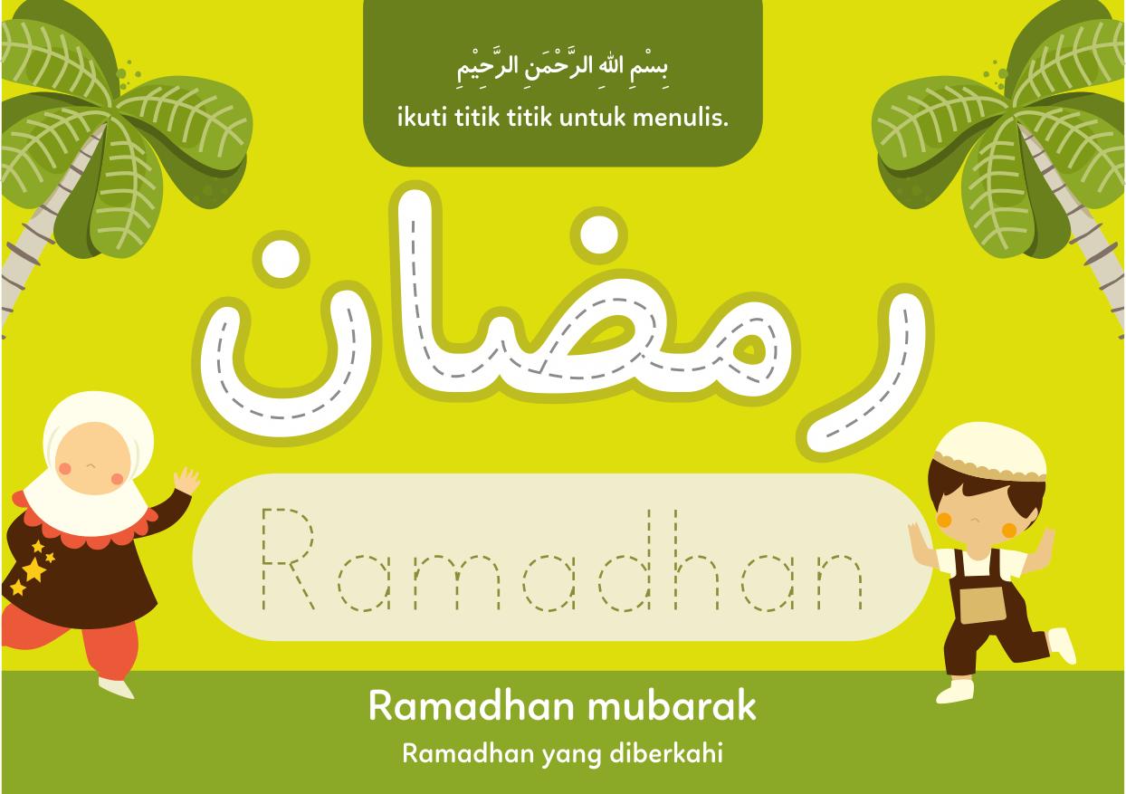lembar aktivitas ramadhan, ramadhan mubarak