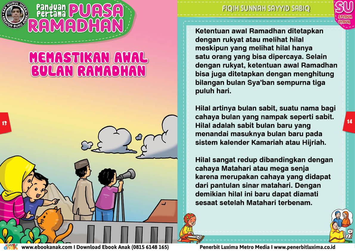 panduan pertama anak puasa ramadhan, Memastikan Awal Bulan Ramadhan 7