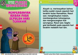 panduan pertama anak puasa ramadhan, Memperbanyak Ibadah pada Hari Sepuluh Terakhir Bulan Ramadhan (51)